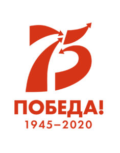 78-летие Победы